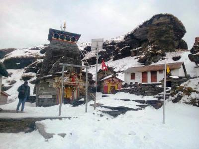 Tungnath - The Worlds Highest Temple